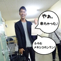 超サプライズゲストの来日!!!