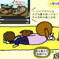 12月3日(土)ティッシュ1箱消化する勢い