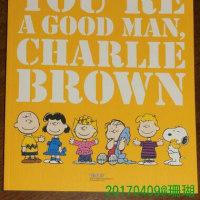 「きみはいい人、チャーリー・ブラウン」初日、見てきました
