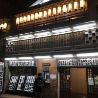 11月千秋楽  新宿