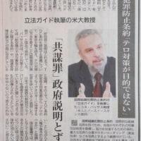 ・ 日記平成29年6月10日~