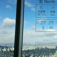 大阪から帰ってきました。人生初京セラドームオーラスに入ってきました。そしてまた五大ドームツアー!!