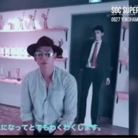 日本ファンにメッセージ