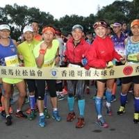 2017香港ゴルフクラブ ウルトラマラソン100km サブ10達成!(2月4日)