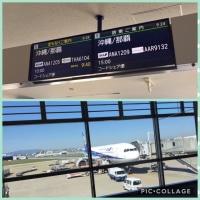 沖縄旅行1日目…