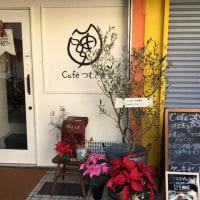 ハンバーグ界のエアーズロック in Cafe つむぎ食堂