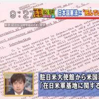 """【そもそも総研:玉川徹】:戦後70年、日本国憲法はすでに""""死んでいる""""!?"""