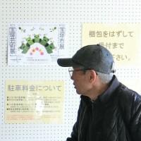 「宝塚市展」搬入