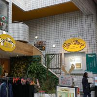 『Eggs'n Things(エッグスン・シングス)』仙台店