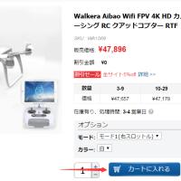 5%off-Walkera Aibao Wifi FPV 4K HD カメラ付き APP バーチャル レーシング RC クアッドコプター RTF在庫あり