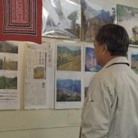 シャンティ山口国際協力活動報告写真展