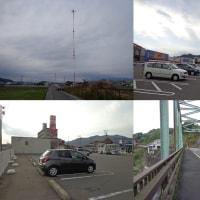 九州巡業 5日目午後の部 1
