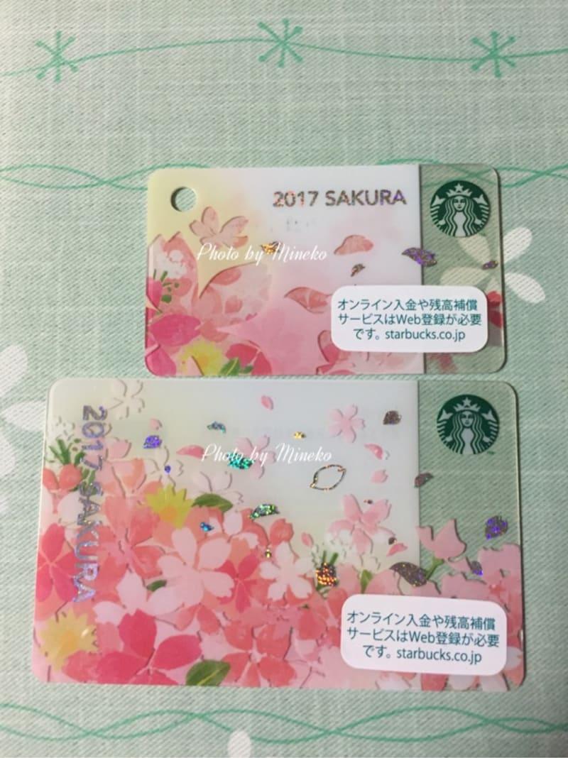 スタバのSAKURA CARD今年も無事GET♪「スターバックス カード さくら ハーモニー」と2010年からの歴代さくらカード