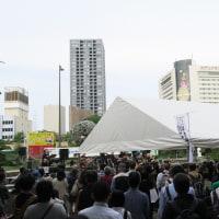 浜松ストリートジャズフェスティバル♪ と遠鉄電車