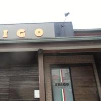 ランチ100連発その915 Italian Dining FRIGO