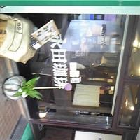 サトアキの好き好き喫茶店Volume77☆小平「永田珈琲」
