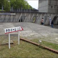 『入口』表示板,設置