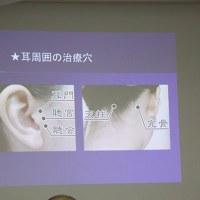 突発性難聴とメニエール病