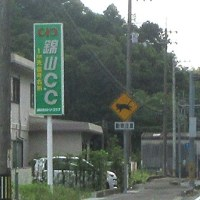 みちしるべ~道標