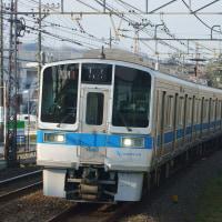 2017年3月29日 小田急  柿生  1066F