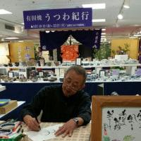 大分トキハ本店8階催事場