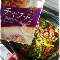チャプチェdeチーズin春巻き!! ~モランボン 韓の食菜 チャプチェ~