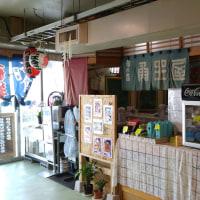 2016/03/05】銚子:魚座屋