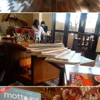 「500円でお昼ごはん(三重・北勢版)」を持って食べてきました/cafe Naif Blanc (鈴鹿市大池)