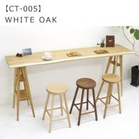 【撮影報告】ホワイトオーク一枚板カウンターテーブルを撮影致しました。