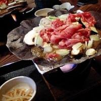 飛騨牛朴葉味噌定食