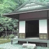 ちょっくら初秋の京都まで2