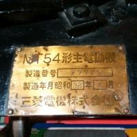 新津鉄道資料館その2