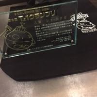 第8回T1グランプリ入賞楯