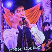 12/3 Mステ 沢村さん 歌ってます