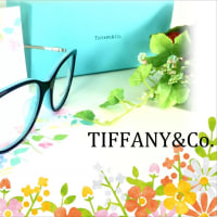 TIFFANY LUXURY