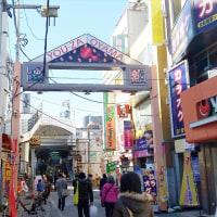 板橋区の商店街