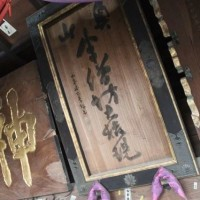 ぶらり旅・方広寺・半僧坊(静岡県浜松市北区)