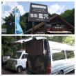 富士山ヽ(^o^)丿を見にいこー☆彡