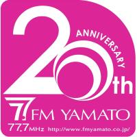 6/16夜のラジオ番組「cooking music」
