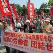 東京東部労組 「残業代ゼロ法」をめぐる情勢についての声明
