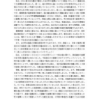 東日本大震災後の女川町の復興状況