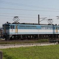 Electric Locomotive#225
