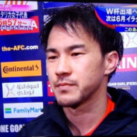 日本代表の勝利