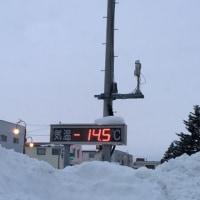 まだまだ冷える マイナス14.5℃