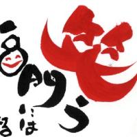 博多女子高校生吹奏楽部と社交ダンスコラボ。福岡市立馬出人権まちづくり館