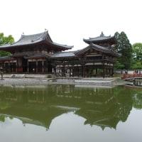 「神仏霊場巡り」平等院・京都府宇治市にある藤原氏ゆかりの寺院。平安時代後期・十一世紀の建築、仏像、絵画、庭園