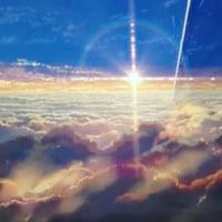 10.4⭐︎「君の名は」夜空の美しさに一番惹かれたのですが⭐︎