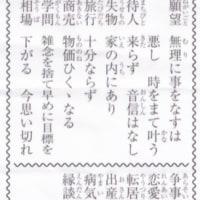 初詣(*^^*)