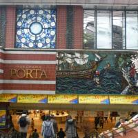 PORTA/JOINUS