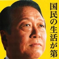 【党からのお知らせ】